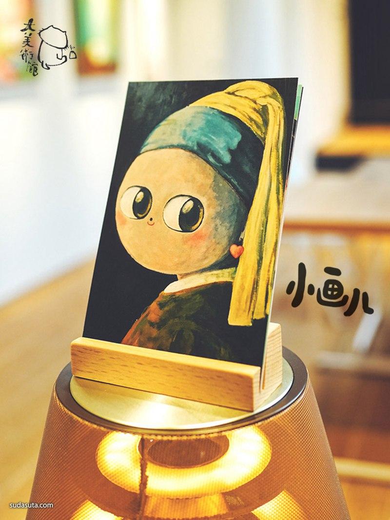 大美术馆 可爱的木雕设计