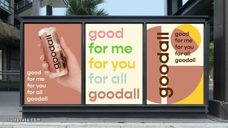 Goodall 产品视觉设计欣赏