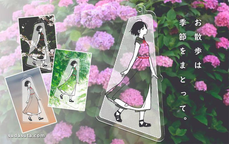 Kamome Fuyuno 玩偶的裙子