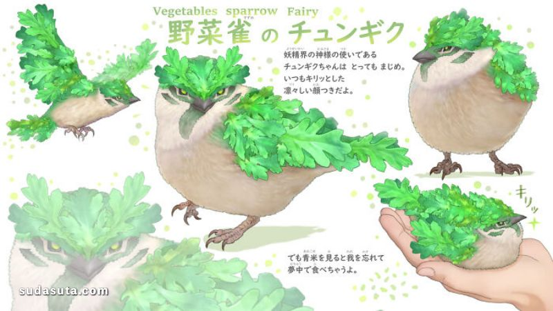 PonkichiM 蔬菜拟人化 二次元漫画欣赏