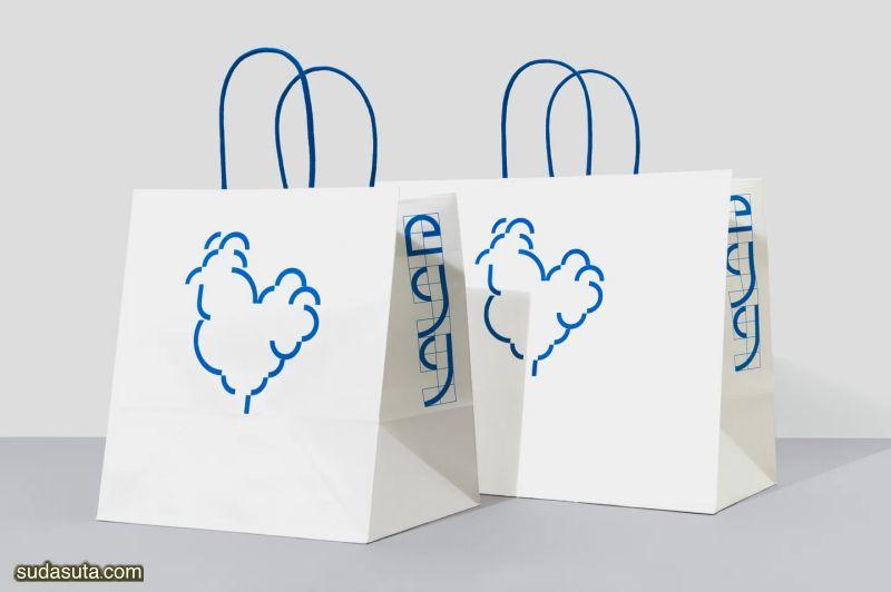 Motoi Shito 包装设计欣赏