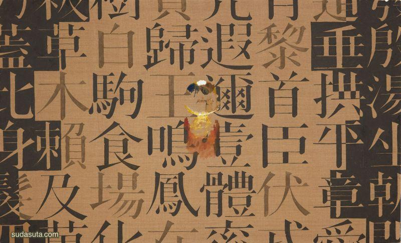 Kim Tschang-Yeul  描绘水滴